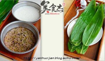五谷雜糧粽XC.jpg