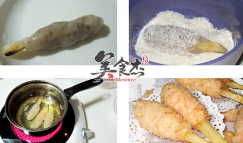 椰香甘蔗虾sm.jpg