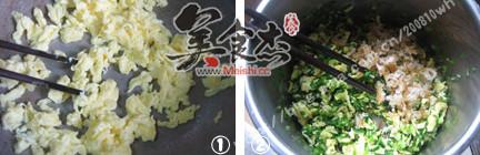 韭菜合子af.jpg