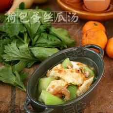荷包蛋丝瓜汤的做法