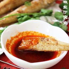 香烤椒盐沙尖鱼的做法