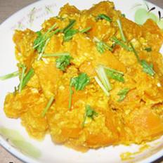 咸蛋黄炒南瓜的做法