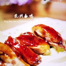 杭州卤鸭的做法