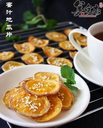 蜜汁地瓜片Xu.jpg