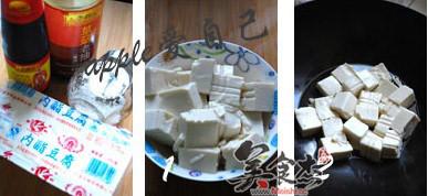 蚝油豆腐SF.jpg