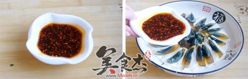 香菜皮蛋豆腐zf.jpg