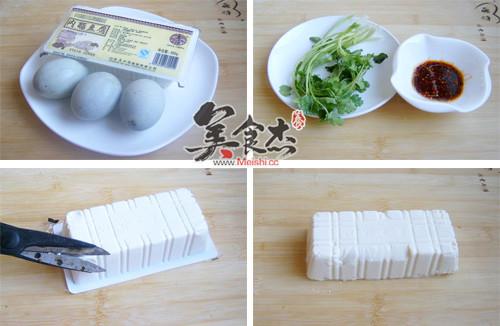 香菜皮蛋豆腐KN.jpg