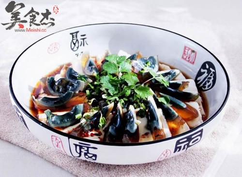 香菜皮蛋豆腐AN.jpg