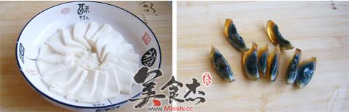 香菜皮蛋豆腐FN.jpg