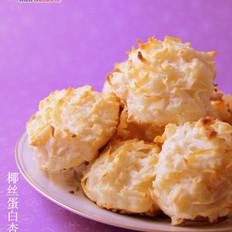 椰丝蛋白杏仁饼