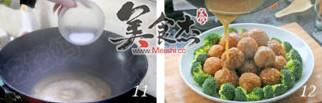 红烧糯米肉丸lO.jpg