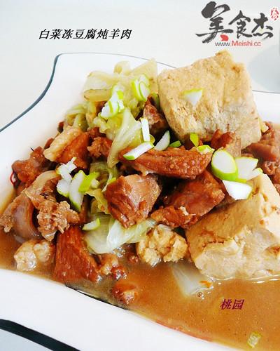 白菜冻豆腐炖羊肉kV.jpg