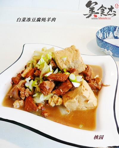 白菜冻豆腐炖羊肉Pr.jpg