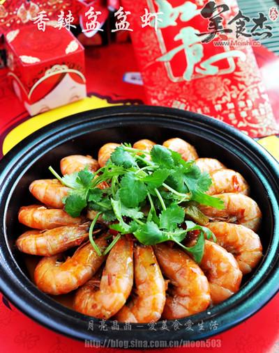 香辣盆盆虾bC.jpg