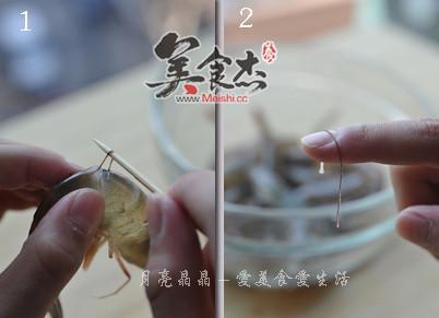 香辣盆盆虾Os.jpg