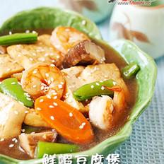 鲜虾豆腐煲的做法