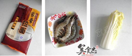 鲜虾面kY.jpg