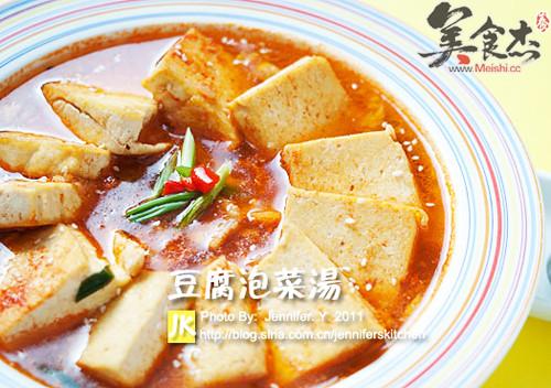 豆腐泡菜汤Oh.jpg