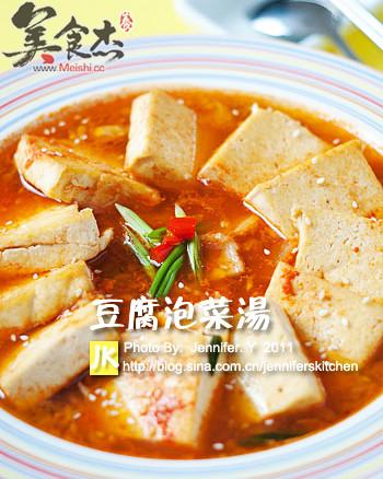 豆腐泡菜汤Fu.jpg