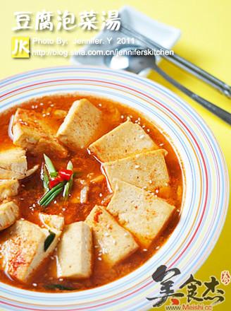 豆腐泡菜汤的做法