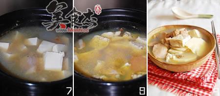河蚌咸肉豆腐煲Op.jpg