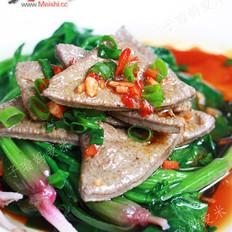 葱油猪肝菠菜的做法