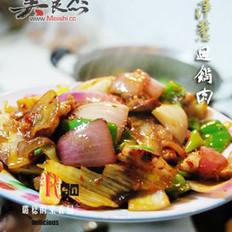 洋蔥回鍋肉的做法