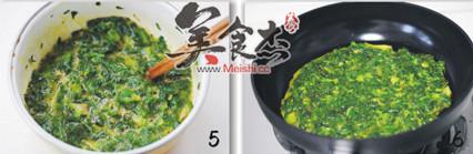 荠菜煎蛋饼ad.jpg