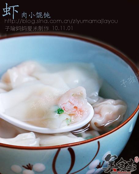 虾肉小馄饨TL.jpg