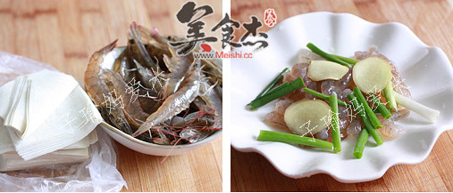 虾肉小馄饨ui.jpg