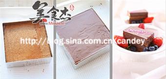 巧克力慕斯蛋糕MD.jpg