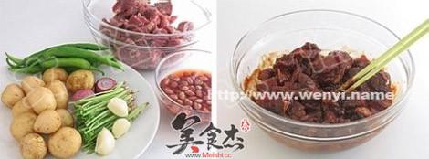 酱焖牛肉小土豆tK.jpg