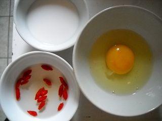 枸杞玉米蛋羹Kl.jpg