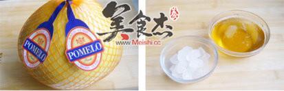 蜂蜜柚子茶ZW.jpg