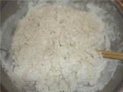 羊油饼Ph.jpg