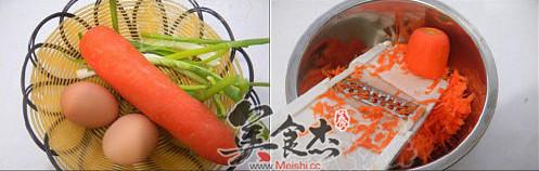 胡萝卜煎饼Zq.jpg