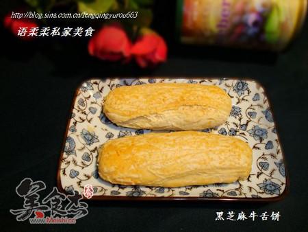 四合饼制作方法-黑芝麻牛舌饼的做法