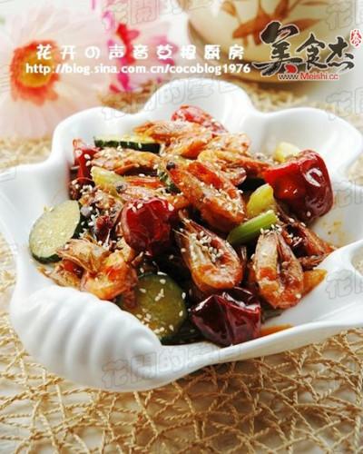 香辣干锅虾fp.jpg