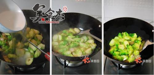 儿菜炒肉片TO.jpg