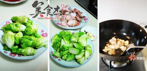 儿菜炒肉片wf.jpg