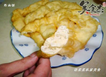 炸油饼Fu.jpg