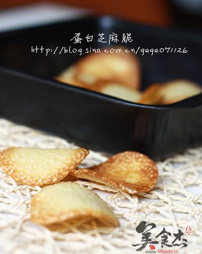 蛋白芝麻脆餅Mf.jpg