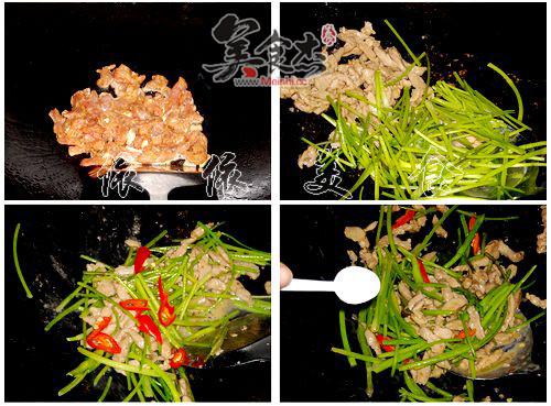 香菜梗炒肉LL.jpg