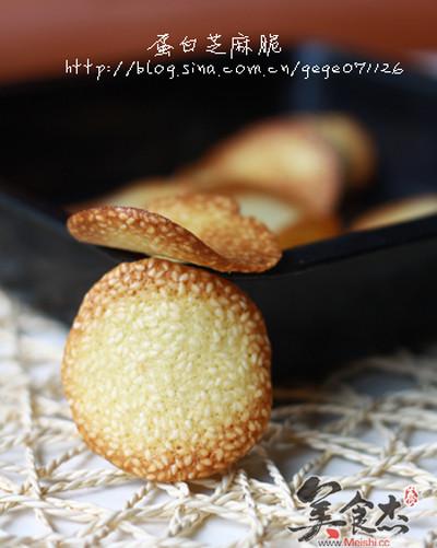 蛋白芝麻脆餅Kc.jpg