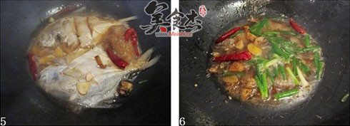 红烧鲳鱼NG.jpg