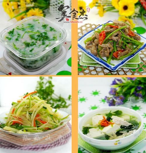 香菜叶肉末粥Uk.jpg