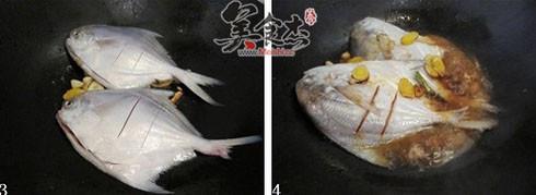 红烧鲳鱼jx.jpg