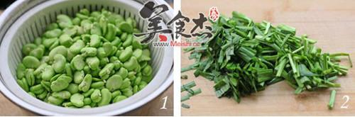 韭菜炒蚕豆Cw.jpg