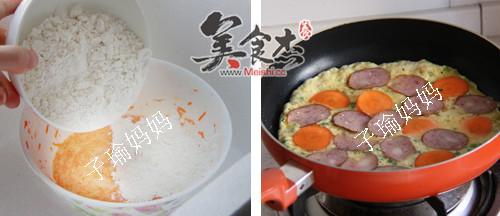 胡蘿卜香腸蛋餅pD.jpg