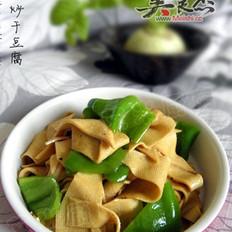 青椒炒干豆腐的做法